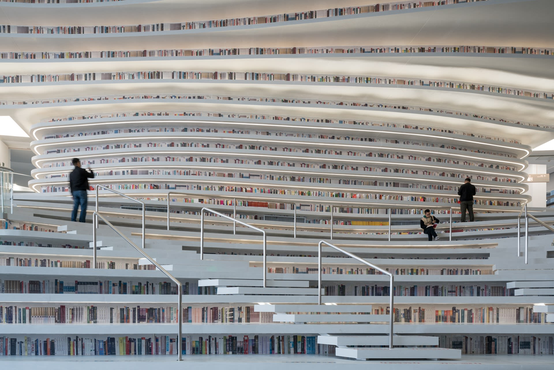 Architecture by MVRDV seen at Tianjin Binhai Vocational College College Library, Binhai Xinqu - Tianjin Binhai Library