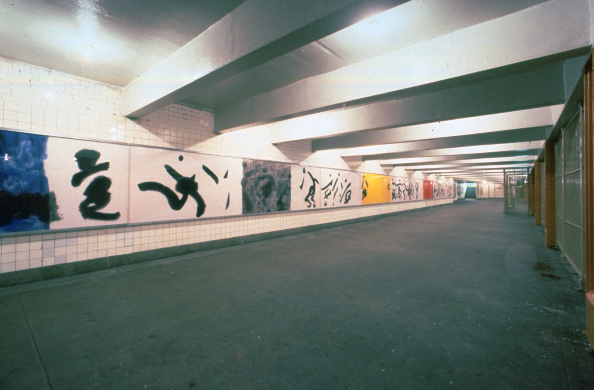 See Parallel Motion 96 Ft Long Subway Wall Mural Installed In