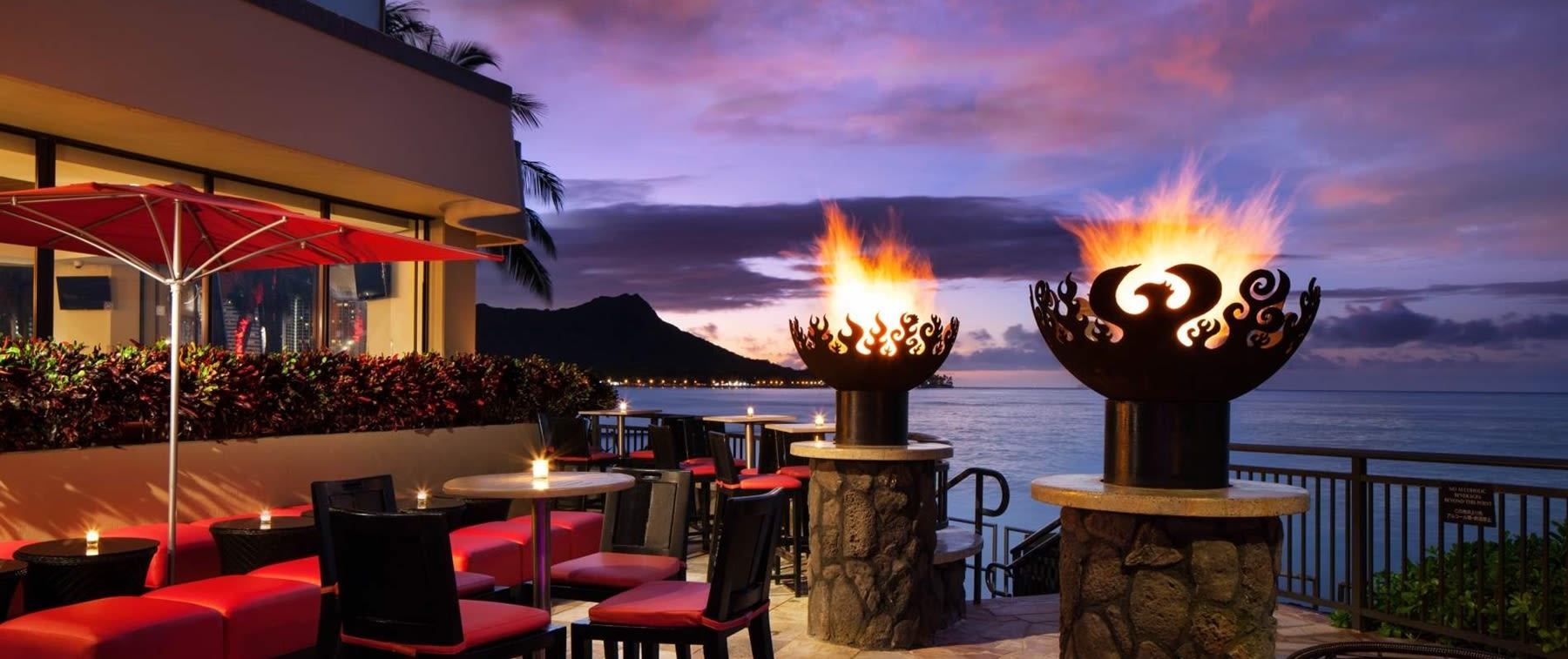 Fireplaces by John T Unger seen at RumFire, Honolulu - Great Bowl O' Fire