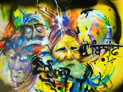 Priya Handa - Murals and Art