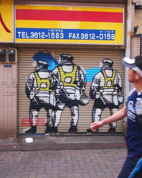 Street Murals by Daniel Miller seen at Sumida City, Sumida City - Mural