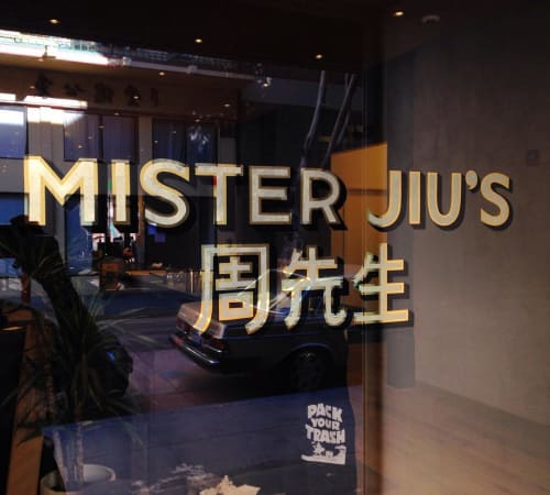 Signage by Cool Hand Ken at Mister Jiu's, San Francisco - Sign Painting