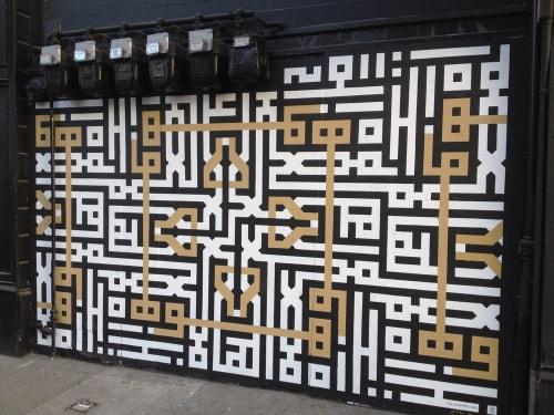 Murals by Julia Lemke seen at Cafe Mec, San Francisco - Geometric Mural