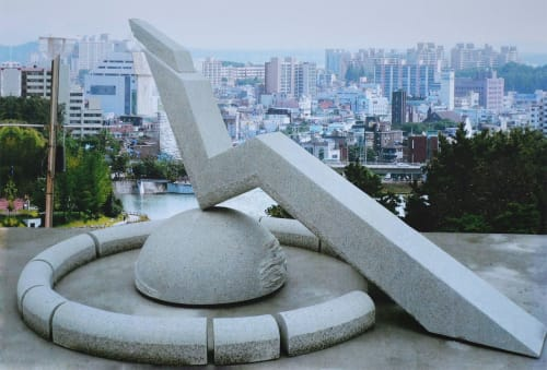 "Public Sculptures by Panaite Chifu seen at Icheon-si, Icheon-si - ""Stellary Thought"" Sculpture"