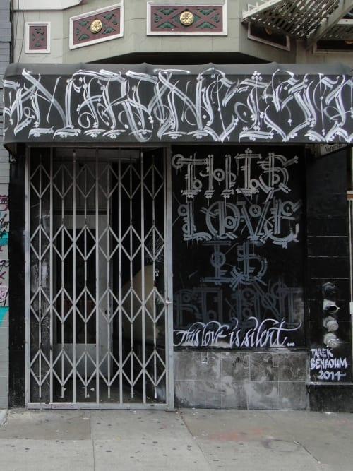 Street Murals by Tarek Benaoum seen at Larkin Street and Geary Blvd, San Francisco - This Love is Silent