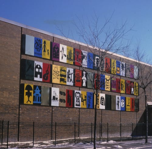 Murals by Bernard Williams seen at Healy Elementary School, Chicago, IL, Chicago - Dragon Wall