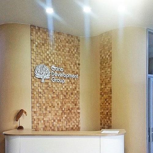 Wall Treatments by Arabesco seen at Crona Development Group, Berdsk - Wood Mosaic