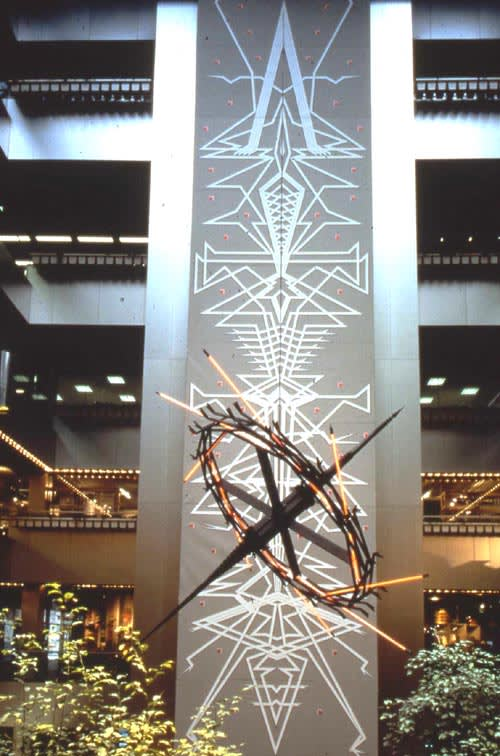 Art & Wall Decor by Christopher Sproat seen at Citi Bank, NYC, New York - Tapestry and Progeny