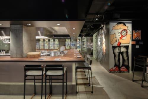 Chairs by Token seen at Momofuku Ko, New York - Diego Bar Stool