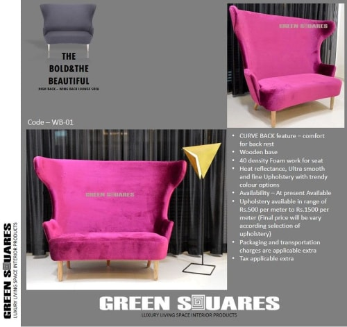 Wingback Sofa | Couches & Sofas by GreenSquares_DesignStudio