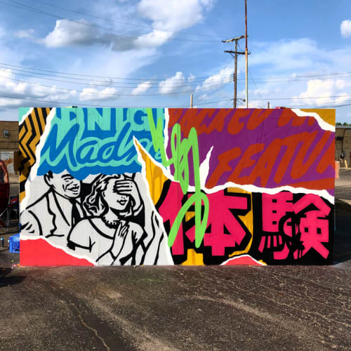 Street Murals by Aaron Whisner seen at Columbia College Chicago, Chicago - 2x2 Hip-Hop Festival
