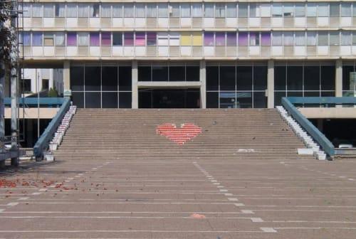 Tiles by Yochai Matos seen at City Hall, Tel Aviv, Tel Aviv-Yafo - I Love City Hall
