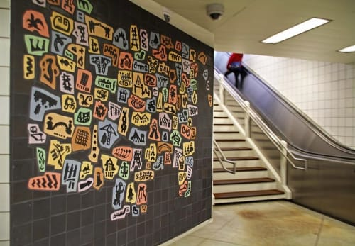 Public Mosaics by John Himmelfarb seen at Kedzie Pink Line Station, Chicago - Coast of Chicago