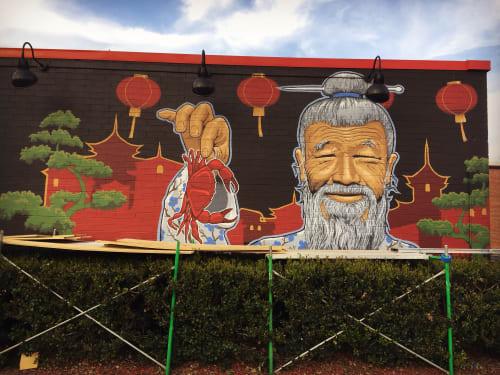 Murals by Artisan Rooms seen at Wu's Cajun Sea Food, Charlotte - Mr. Wu