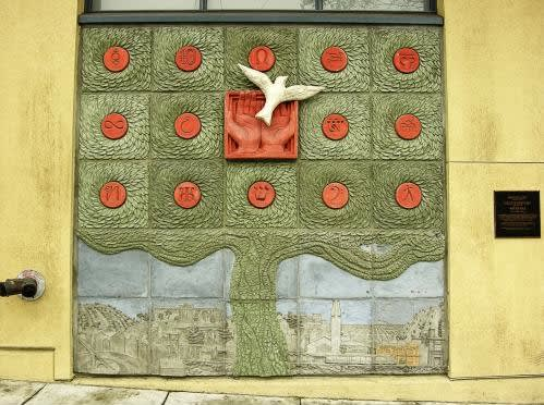 Murals by Colette Crutcher seen at Ocean View Branch Library, San Francisco - Oceanview Library Facade