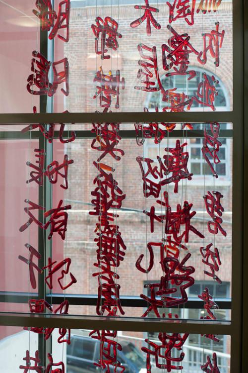 Sculptures by Shan Shan Sheng seen at Betty Ong Rec Center, San Francisco - Active Memory