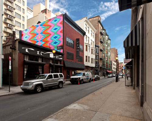 Street Murals by assume vivid astro focus at 1315 Sansom St, Philadelphia - Mural in Philadelphia