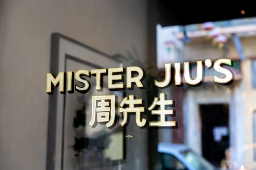 Signage by Cool Hand Ken seen at Mister Jiu's, San Francisco - Sign Painting