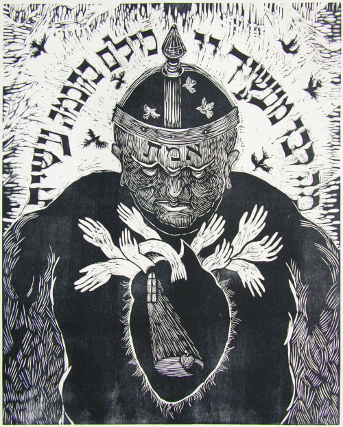 Art & Wall Decor by Judith Joseph seen at Private Residence, Brooklyn - Inner Life of a Golem, woodblock print