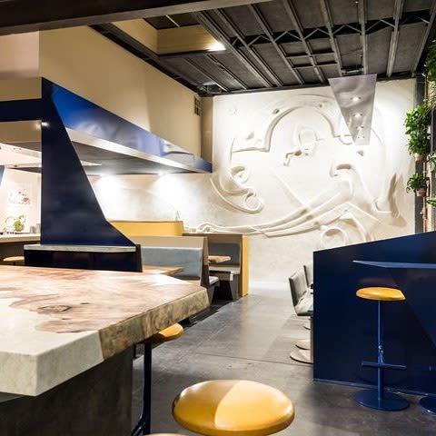 Sculptures by Auspice Design seen at True Laurel, San Francisco - Long Live Noguchi