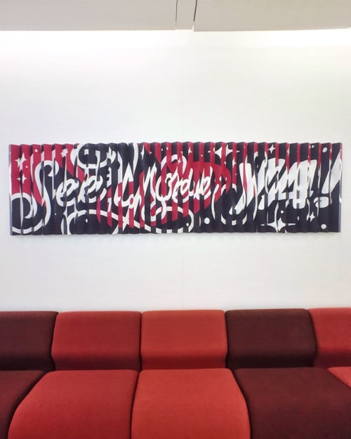 Wall Hangings by Stefan Kunz seen at Private Residence, New York - Lenticular Murals