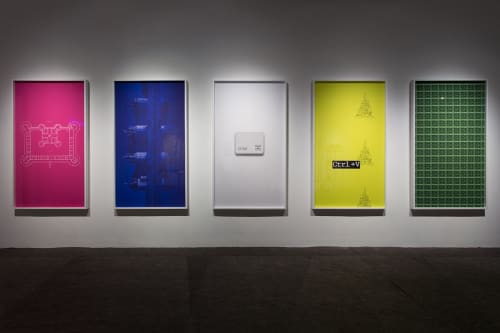 Patrick Bérubé - Art and Public Sculptures