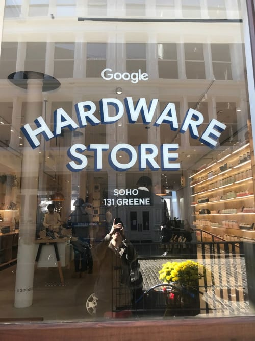 Signage by Very Fine Signs seen at 131 Greene St, New York - GOOGLE Hardware Store