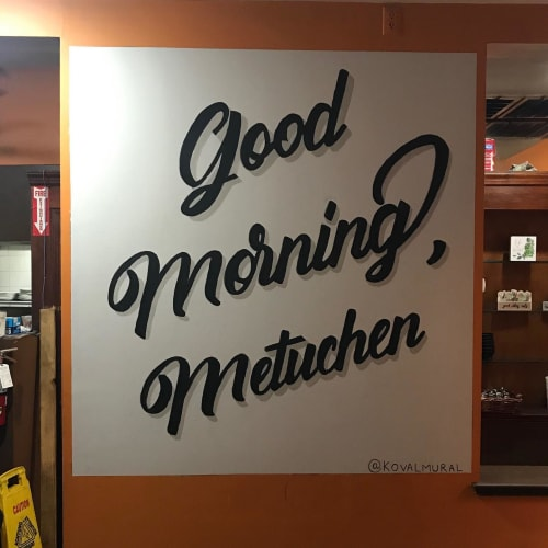 Murals by Koval Mural by Dan Koval seen at Brewed Awakening, Metuchen - Good Morning, Metuchen