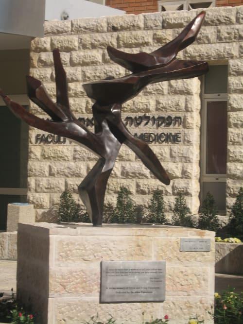 Public Sculptures by Hedva Ser seen at The Hebrew University of Jerusalem, Jerusalem - Tree of Peace