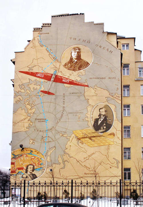 Street Murals by Yulia Avgustinovich seen at Saint Petersburg, Saint Petersburg - Mural Tribute to the First Man in Space