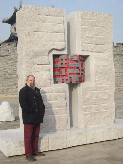 "Public Sculptures by Nicolae Fleissig seen at Qingdao, Qingdao - ""The Gate of the City"""