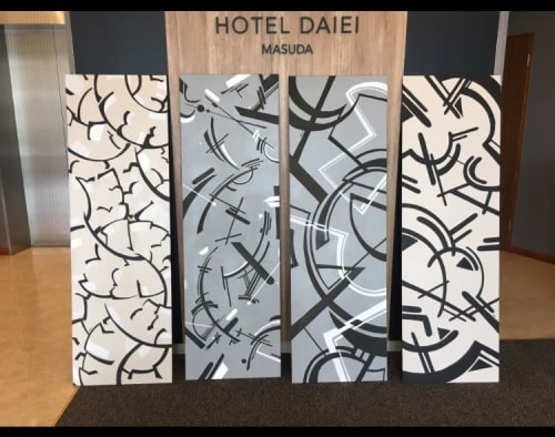 Paintings by Olivia Obrecht seen at Railway Hotel Daiei, Masuda - Commissioned paintings
