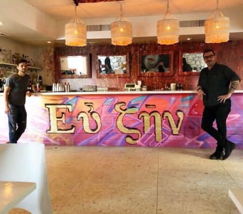 Murals by ARN HNSN seen at Evzin Mediterranean Cuisine, Palm Desert - Indoor Mural