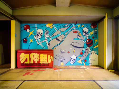 Pogo - Street Murals and Murals