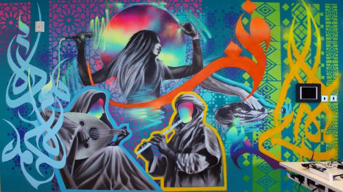 Enforce One - Street Murals and Art