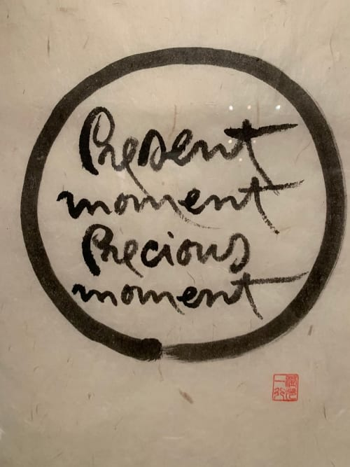 Art & Wall Decor by Thich Nhat Hanh seen at ABC Kitchen, New York - Meditative Calligraphy