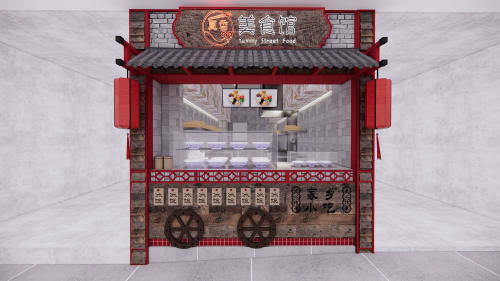Interior Design by Studio Hiyaku seen at 125 Burwood Rd, Burwood - Yummy Street Food