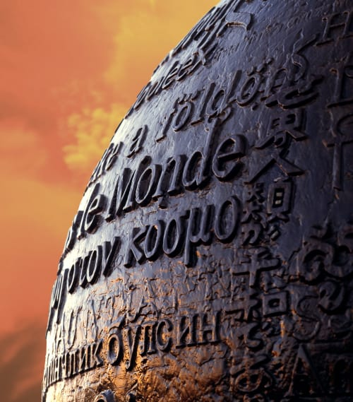 The World Peace Prayer fountain sculpture - Public Sculptures and Public Art