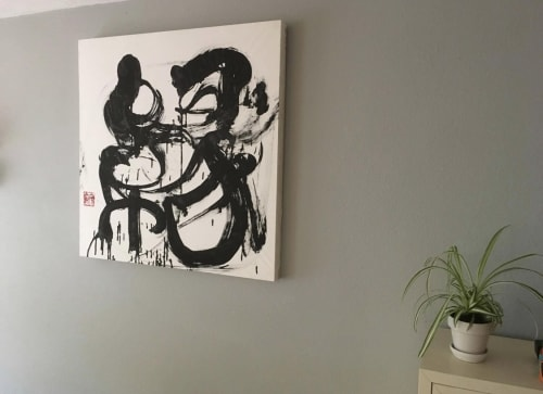 Paintings by SORA seen at Private Residence, Salem - En - Chance