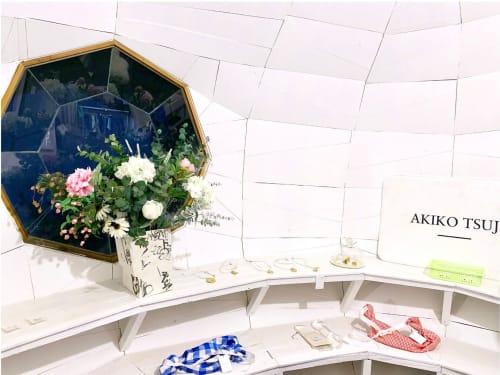 Art Curation by AKIKO TSUJI seen at The Voyager Shop, San Francisco - Akiko Tsuji Pop-Up