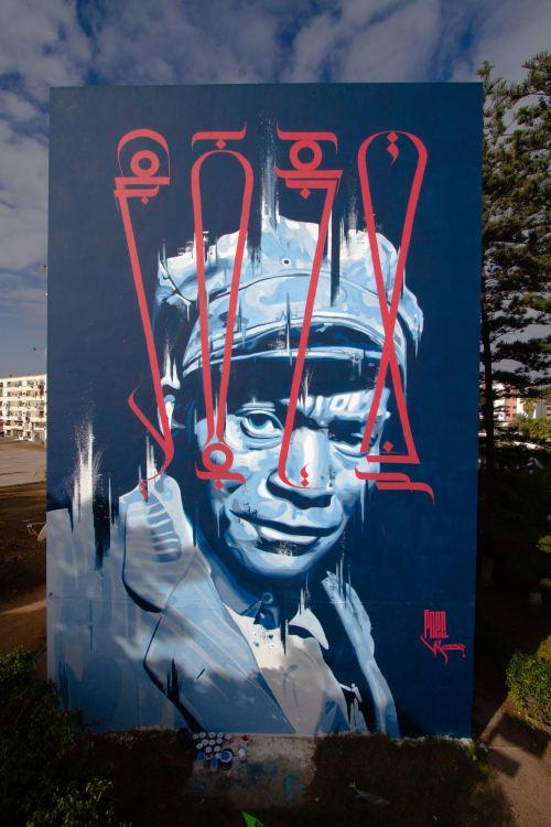 Murals by yann chatelin-POZE- seen at Casablanca, Casablanca - Casamouja Festival 2019