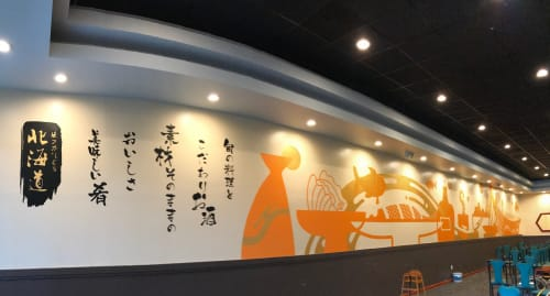 Murals by Daren Lin 大任物 seen at Hokkaido Chinese & Japanese Buffet, Kissimmee - Untitled
