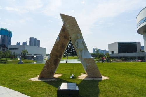 Sculptures by John Fisher Sculptures seen at Changsha, Changsha - Portal for Humanity