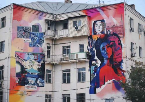 "Street Murals by Khodak Nikita seen at Astrakhan, Astrakhan - ""Personal Surveillance"" mural"