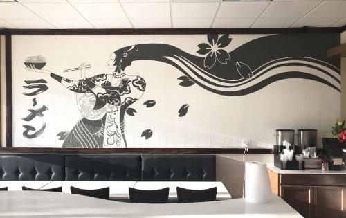 Murals by Daren Lin 大任物 seen at Tokyo Ramen & Sushi Burrito At Fruit Cove, Jacksonville - Ramen