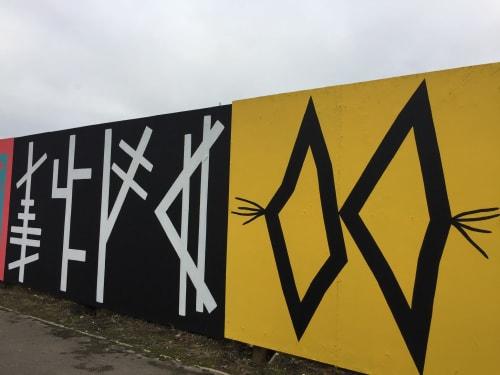 BRESKA STUDIO - Murals and Art
