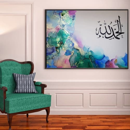 Fatima Taher-Jewad - Paintings and Art