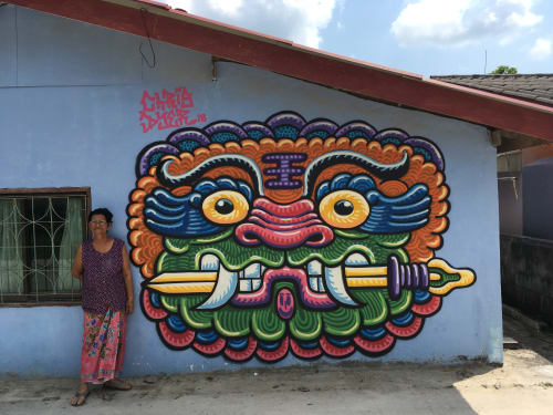 Street Murals by Chris Dyer seen at Koh Phangan, Thailand - Protector