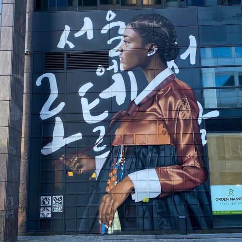 Murals by Royyal Dog seen at Hartmansstraat 31, Rotterdam - <Seoul to Rotterdam>