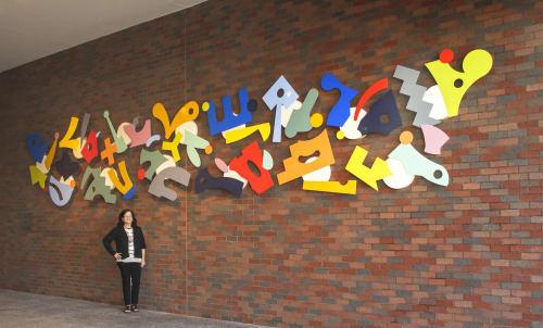 Public Sculptures by Richard Taylor seen at Atlanta, GA, Atlanta - Puzzle